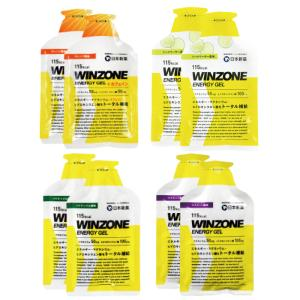 WINZONE ENERGY GEL 4風味8個セット