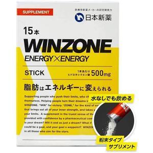 WINZONE ENERGYxENERGY(ウィンゾーン エナジーエナジー)15本入り