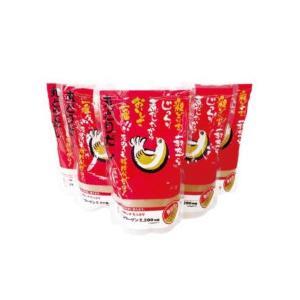 丸どりだし(260g×20袋) 無添加・無脂肪 日本スープの丸鶏スープストック|nippon-soup
