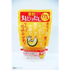 丸どりだしデラックス(250g×12袋) 無添加・無脂肪 日本スープの丸鶏スープストック|nippon-soup|02