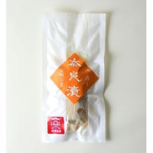 福岡県 ならづけ おいしい お取り寄せ グルメ ギフト 夜明茶屋 やまひら 夜明け茶屋特製手作り奈良漬(小) 200g|nipponmarche