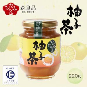 九州 大分県 日田市 大山 ゆず 茶 ジャム [森食品] 柚子茶 220g|nipponmarche