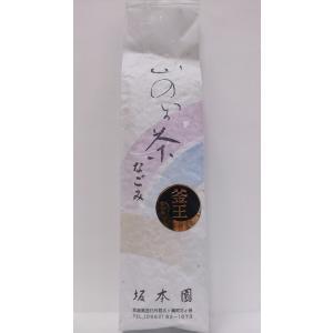 宮崎県 緑茶 お茶葉 お取り寄せ グルメ ギフト 坂本園 釜王 山のお茶 なごみ 200g|nipponmarche