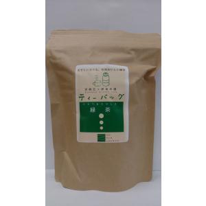 宮崎県 水出し 簡単 お取り寄せ グルメ ギフト 坂本園 緑茶ティーパック 5g×40p|nipponmarche