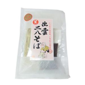 蕎麦 おいしい 島根県 お取り寄せ グルメ ギフト サトー食品 出雲 二八そば袋入り    125g