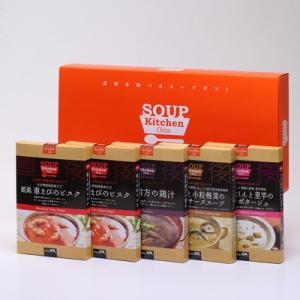 大分は食材の宝庫。素材の味や特性を生かしたスープを作っています。スープキッチン大分5個セット 成美・大分県 送料無料 ポイント消化|nipponselect