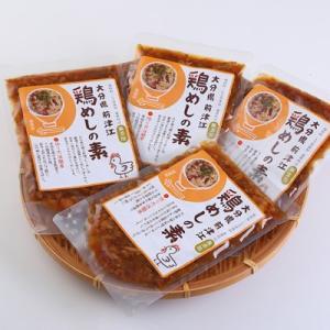 大分県の郷土料理、甘辛い醤油と鶏、ごぼうの旨み。「大分 鶏めしの素セット」 渡邉食品企画・大分県 送料無料 ポイント消化 nipponselect