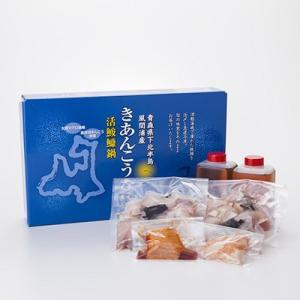 【津軽海峡のアンコウの身、皮、肝と鍋のたれをたっぷりセットにしました。】本州最北端の村、青森県風間浦...