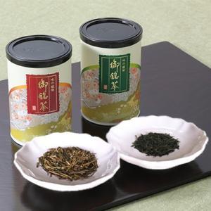 和ごころ湯呑で加賀茶を飲んで健康維持を!なごみ茶セット ギフト結・石川県 送料無料 ポイント消化|nipponselect