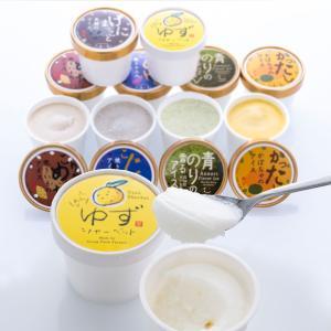 アイス アイスクリーム ソフトクリーム 農家の手づくり!ふぁーむの とさVegiアイス12個セット 安芸グループふぁーむ 送料無料 ポイント消化|nipponselect