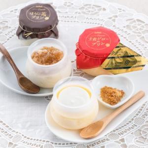 【高知県の茶所、仁淀川町池川で丹精込めて作られた一番茶を煎りほうじ茶にし、贅沢にもプリンにしました。...