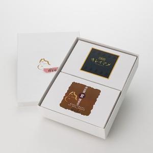北海道 お取り寄せ 岡女堂 豆 詰め合わせ 3種 伝統 手造り 送料無料 ポイント消化|nipponselect