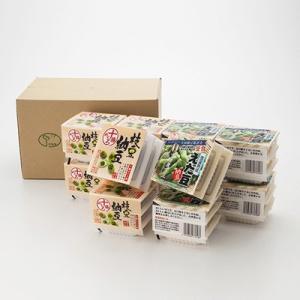 北海道 お取り寄せ えだ豆 納豆 食べ比べセット 十勝産 36個 送料無料 ポイント消化|nipponselect