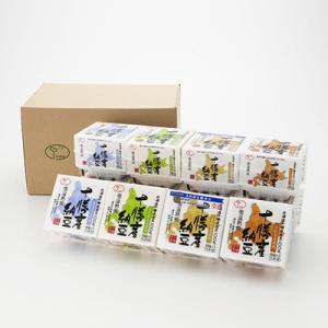 北海道 お取り寄せ 納豆 セット 十勝産 こだわり 4種類詰合せ 送料無料 ポイント消化|nipponselect