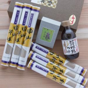 グルメ 乾麺(日本蕎麦) 中山とろろそばセットONT-02  昔からの伝承を受け継いだそば粉を贅沢に使用したそばのセット 送料無料 ポイント消化 nipponselect