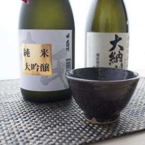 秋田蔵元セット 備前酒造本店 秋田県 「大吟醸純米酒 杜氏720ml」と「特別純米酒 大納川720ml」のセットです。