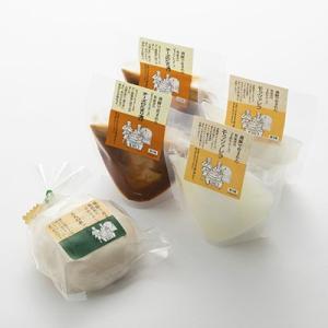 牧成舎チーズセット 有限会社牧成舎 岐阜県 飛騨のミルクの旨みをギュッと閉じ込めたチーズ3種の詰め合...