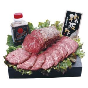 松阪牛ローストビーフ|産直お取り寄せニッポンセレクト