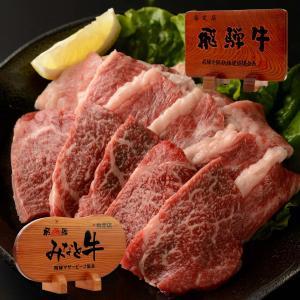 国産黒毛和牛 飛騨牛 3-5人前 1kg 上カルビ 牛肉 みなと牛 焼肉用 バーベキュー 赤身 牛ロ...