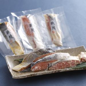 【秋鮭の切身を4種類の味でお楽しみいただける食べ比べセット】 秋鮭の切身を4種類の味で漬け込んだ「北...