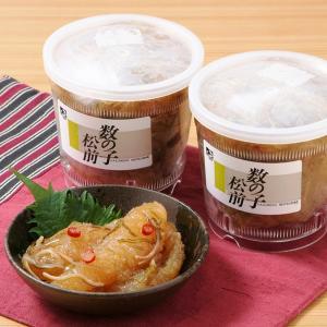 【大きな数の子がたっぷりと入った北海道の郷土料理松前漬け】 ごはんに良く合う甘辛しょうゆ味の「贅沢な...