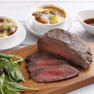 北海道 ローストビーフ ビーフグラタン セット 牛肉 グラタン 惣菜 十勝 おかず オードブル 洋食 冷凍 詰め合わせ|産直お取り寄せニッポンセレクト