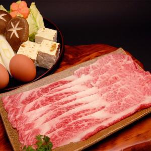 牛肉 神戸牛 バラスライス 400g すき焼き しゃぶしゃぶ 旨みのバラ 冷凍 和牛 国産 すき焼き...