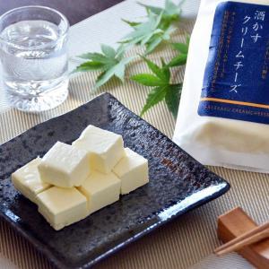 【「からだにいいおつまみが欲しい」そんな声から生まれました】 奈良県天理市にある三原食品より人気の珍...