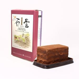 スイーツ お菓子 チョコレート お取り寄せ 長崎石畳ショコラ 絶品チョコレートケーキ(ハーフサイズ)|nipponselect|02