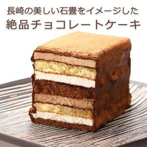 スイーツ お菓子 チョコレート お取り寄せ 長崎石畳ショコラ 絶品チョコレートケーキ(ハーフサイズ)|nipponselect|04