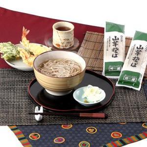 【伝統の味!風味豊かな山芋そば】麺ひとすじ百二十余年、伝統の味。一流の職人が心を込めてつくりました。...