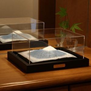 【新鋭の3D出力機により、冠雪した美しい青富士をカタチにしました(カバーケース付き)】国土地理院発行...