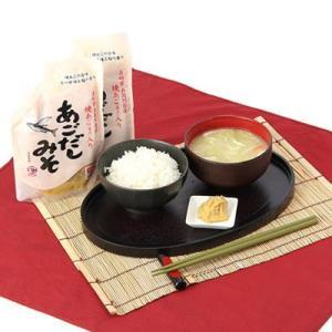 人気 詰め合わせ 送料無料 贈り物 美味しい料理には良い素材...