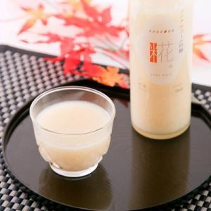 【元気の補給にこだわりの甘酒さっぱりした甘みとキレのよい軽やかな味わい】 日本酒の吟醸酒造りの技を生...