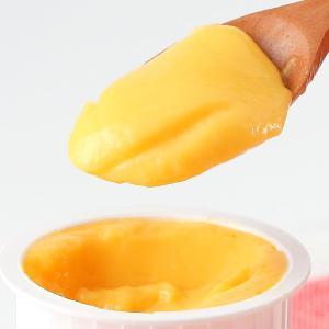 スイーツ お取り寄せスイーツ sweets マンゴー プリン...