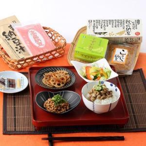 原材料はすべて国産大豆 高畠納豆 豆食彩セット 送料無料 ポイント消化|nipponselect