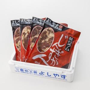 北海道 お取り寄せ ジンギスカン 500g×4袋 厳選 ラム肉 上質 送料無料 ポイント消化