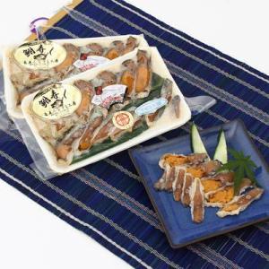 鮒ずしセット 天然ニゴロ鮒寿司スライスミニ4個箱入り 送料無料 ポイント消化|産直お取り寄せニッポンセレクト