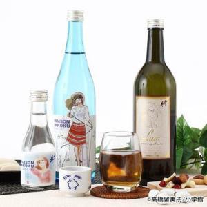 新潟出身の漫画家 高橋留美子先生とふじの井が「美味しく、楽しい」をコンセプトにコラボレート。清酒とリ...