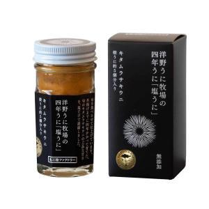 人気 詰め合わせ 送料無料 贈り物 北三陸産の特Aランク 塩ウニ|nipponselect|02