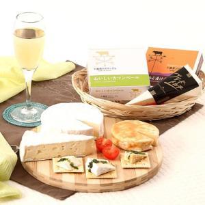 北海道 お取り寄せ こだわり チーズ 3点セット 十勝野フロマージュ 送料無料 ポイント消化