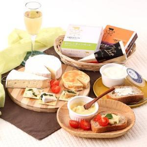 北海道 お取り寄せ こだわり チーズ 5点セット 十勝野フロマージュ 送料無料 ポイント消化