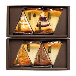 洋菓子 北海道 お取り寄せスイーツ sweets チーズケーキ 8個 ギフトセット 十勝 生乳使用 送料無料|nipponselect|02