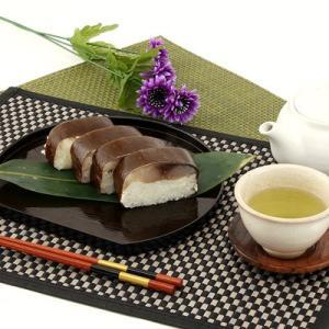 吉野桜のチップで燻し、冷凍熟成 燻し鯖寿司 送料無料 ポイント消化|産直お取り寄せニッポンセレクト