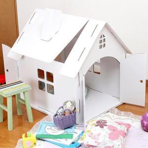 おもちゃ ダンボールのおうち 中に入れる 夢膨らむ ペイント・ダン・ハウス 送料無料