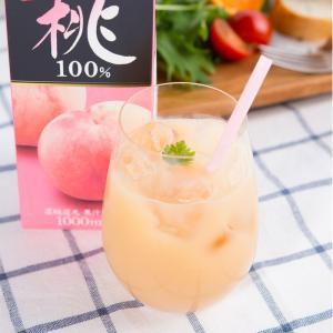 桃ジュース 果汁100% ピーチ 山梨特産 フルーツジュース 白桃 有限会社誠 山梨県 送料無料 ポイント消化|nipponselect