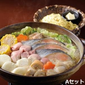 石狩鍋(3〜4人前)セット