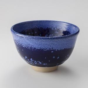 【一つ一つ手作りで温かみある逸品。深淵なる美を追求した茶椀が茶を点てる喜びを深めます】信楽焼の窯元・...