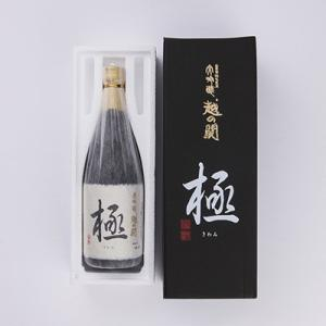 【厳寒期に低温発酵させ、じっくりと時間をかけて醸造。フルーティな香り、上品な甘さが特徴の大吟醸です。...