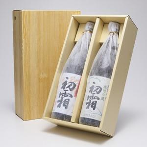 本醸造・純米セット 大塚酒造株式会社 岐阜県 地上1000mの空を飛んだ米を醸した世界初のお酒2種。